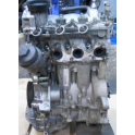 Motor vw fox 1.2 64 CV bmd garanti